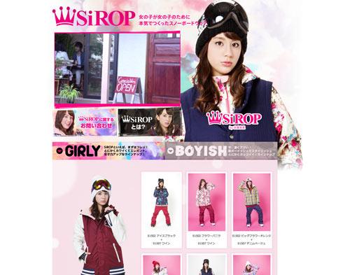 sirop-snowboard