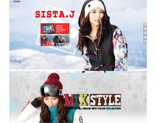 sistaj-snowboard