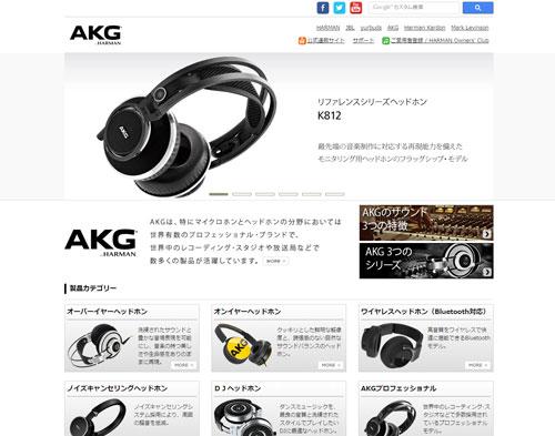 akg-headphone