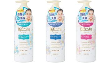 bifesta-awa-wash