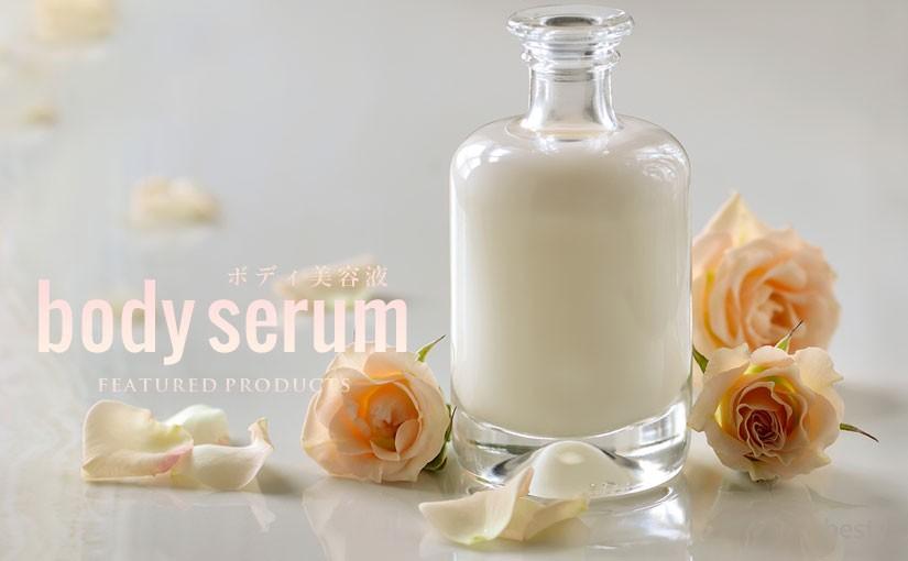 body-serum