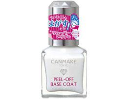 canmake-peel-off-basecoat