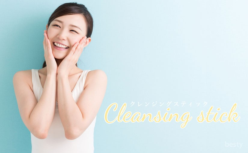 cleansing-stick