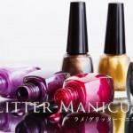 glitter-manicure
