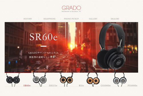 grado-headphone