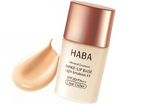haba-sarasara-keep-base-ex