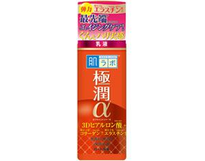 hadalabo-gokujyun-alpha-emulsion