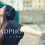 headphone-brand