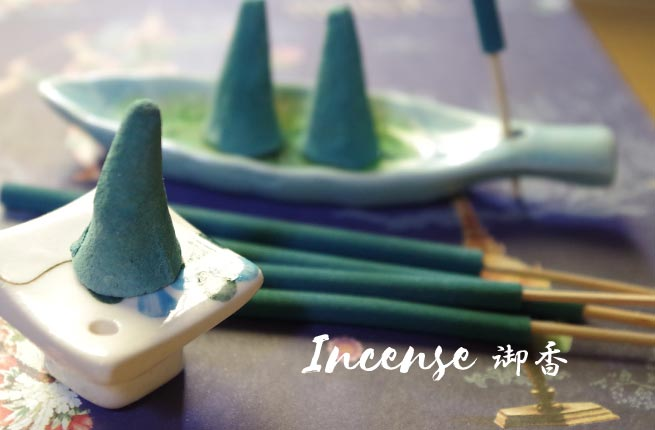 incense-green