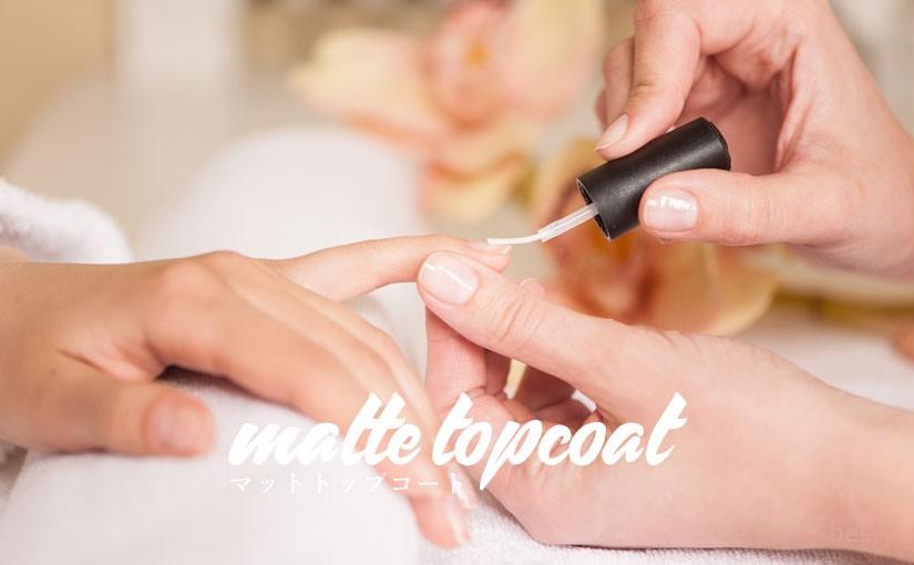 matte-topcoat