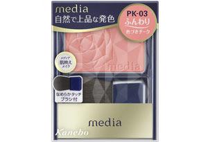 media-bright-up-cheek-n