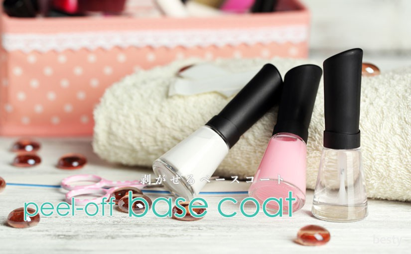 peel-off-base-coat