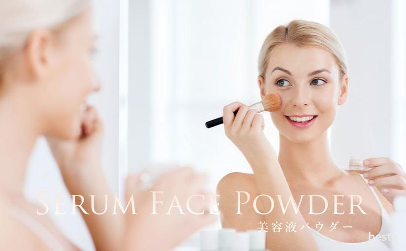 serum-powder