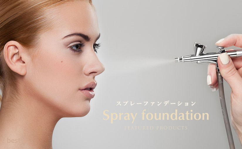 spray-foundation