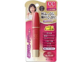 50megumi-cc-lip
