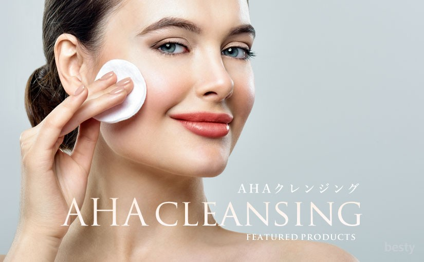 aha-cleansing