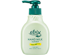 atrix-hand-milk