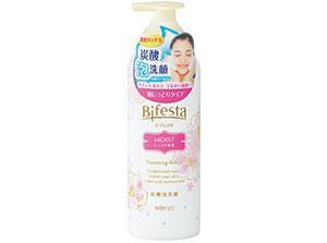 bifesta-tansanawa-moist