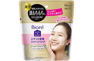 biore-ouchide-esthe-cotton-pack