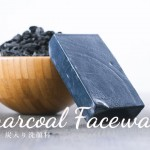 charcoal-face-wash