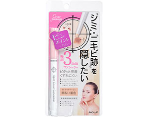 cover-factory-spot-cover-concealer