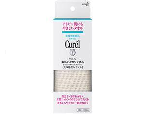 curel-body-towel