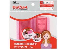 ducurl-double-ceramic-aluminum-curler-s