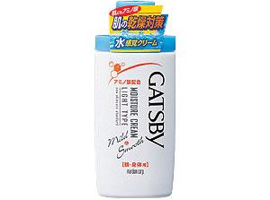gatsby-water-cream