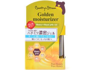 golden-moisturizer-hm