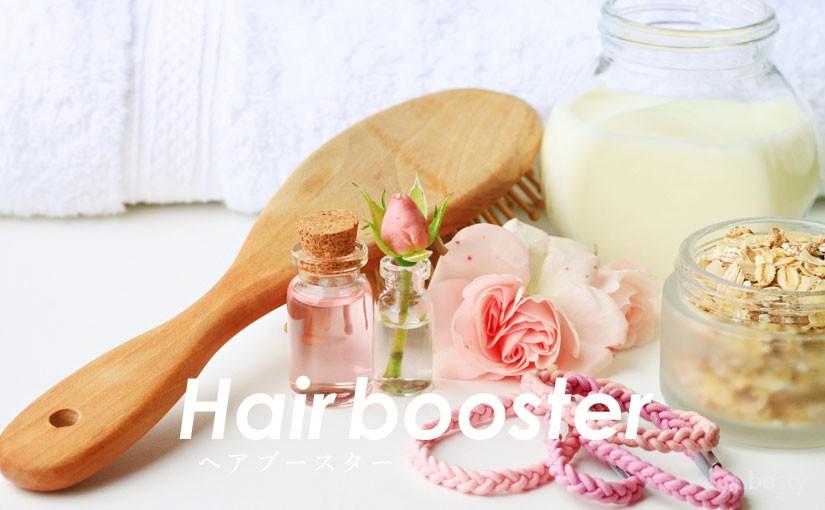hair-booster