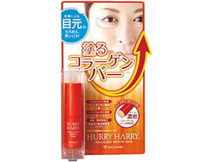 hurry-collagen-bar