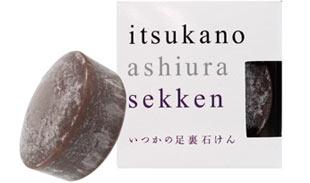 itsukano-ashiura-soap