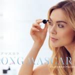 long-mascara