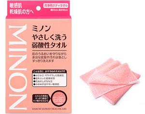 minon-body-towel