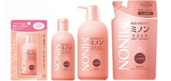 minon-zenshin-shampoo