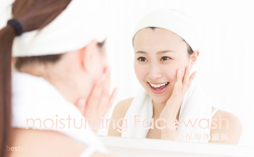 moisturizing-face-wash