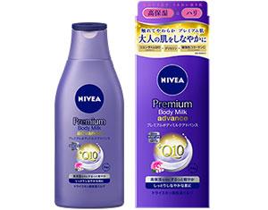 nivea-premium-body-milk-advance