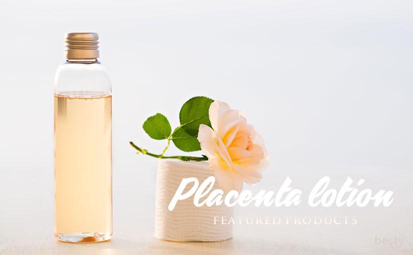 「プラセンタ化粧水」肌が喜ぶ幅広い効果!プラセンタ配合の化粧水特集