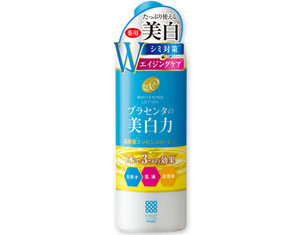 pw-medical-whitening-essence-lotion