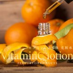 vitamin-c-lotion
