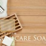 acnecare-soap