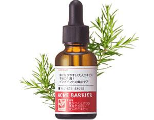 akunebaria-medicinal-protect-spots