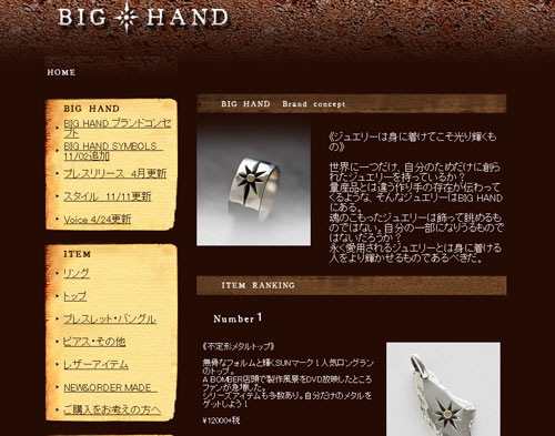 big-hand