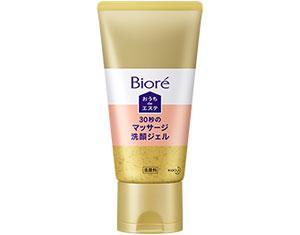 bio-home-massage-face-wash-gel