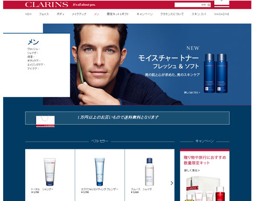 clarins-men