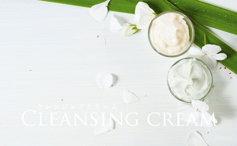 cleansing-cream
