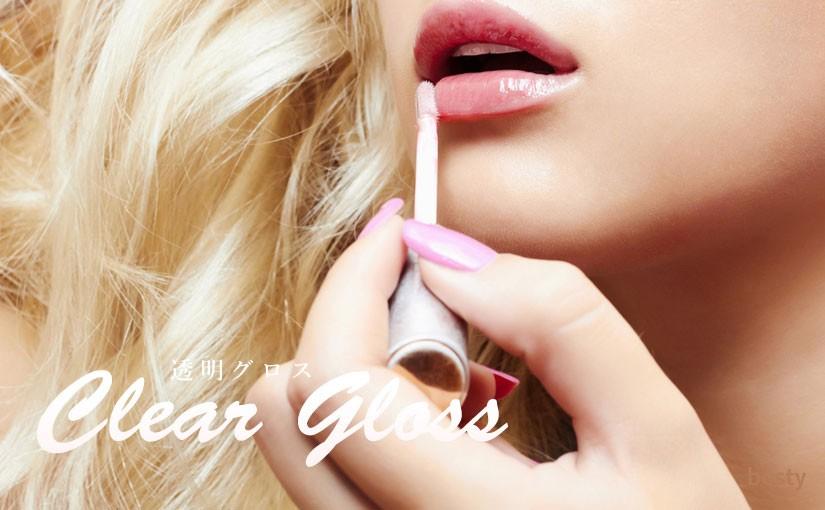 clear-gloss