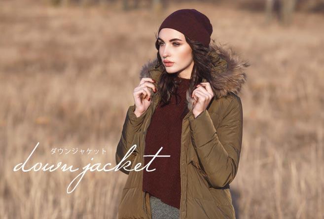 down_jacket