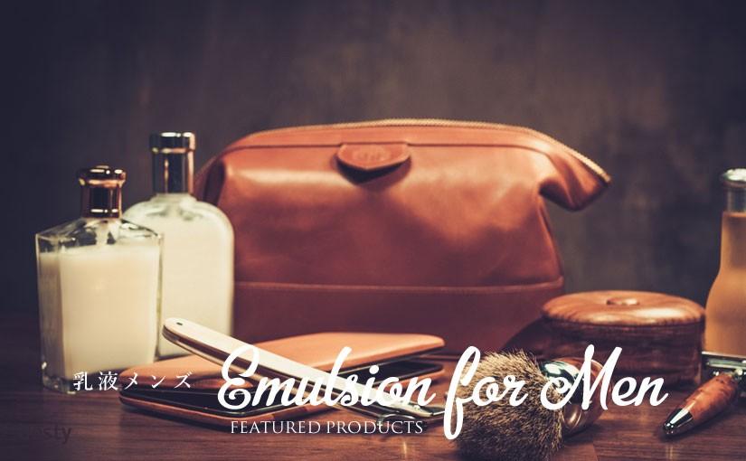 emulsion-for-men