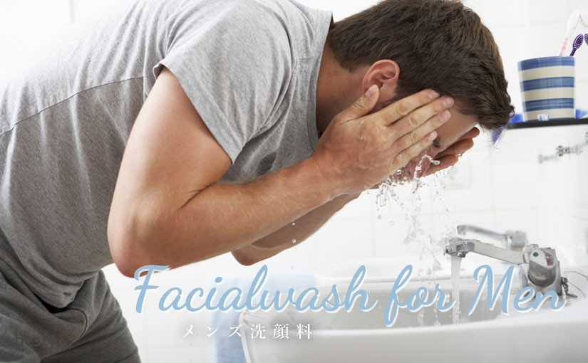 facialwash-for-men